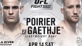 Watch UFC FIGHT NIGHT POIRIER VS GAETHJE 4/14/18 Online Free 14th April 2018